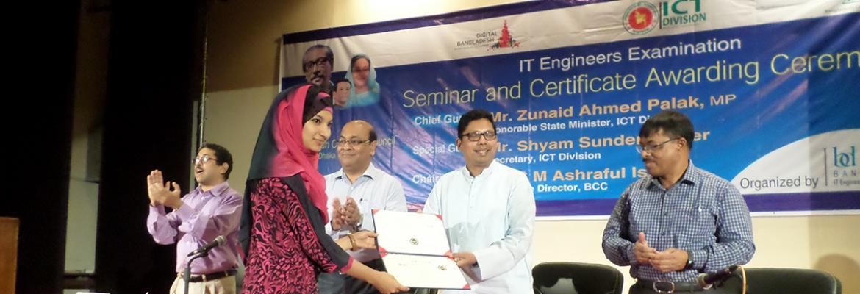 Bangladesh IT Engineers Examination Center