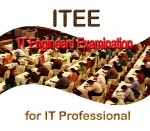 itee-show